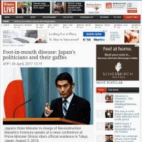 世界中で話題になる、日本の大臣。なぜ、こんな無神経な人たちが閣僚になれたのか