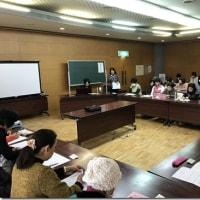▲ファミサポ研修会(愛西・稲沢・津島)を開催しました