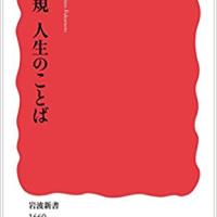日記(6.24)小林麻央さんの訃報