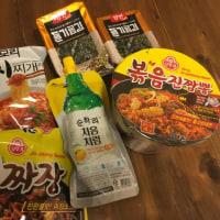 韓国お土産