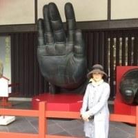 ㊗️「#四国の田舎のおばちゃまカレー」待望の産直デビューに‥hanacafeブログアクセス2000件