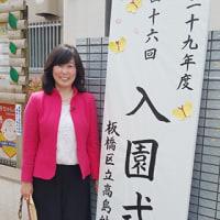 4月10日 幼稚園入園式