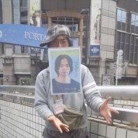 ビッグイシューの販売者さん(横浜駅)