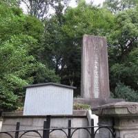 東京のおすすめお庭