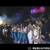 「K-POP ドリームコンサート」2007年~2010年・春 配信開始!