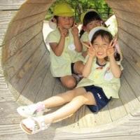 野菜の収穫・藤尾山公園に行ったよ!