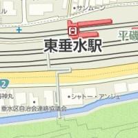 歩道橋FILE.203