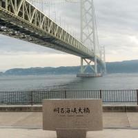 明石海峡大橋の夕方