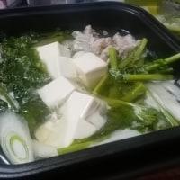 2016年12月2日 金曜日 「湯豆腐」