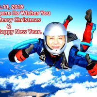 Eugene Ho Wishes You A Merry Christmas & A Happy New Year.