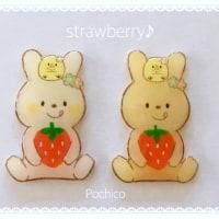strawberry♪