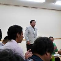 小久保貴史後援会の全体会議に参加しました。