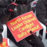 なぜ反日を繰り返す?――北朝鮮に飲み込まれる韓国の闇!