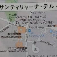 (68) スペイン「サンタンデール編」(4/7)~「サンティリャーナ・デル・マル」散策[Ⅰ] 5/27~28