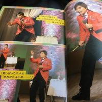 綾小路きみまろ『衝撃ライブCD集』買っちゃった。
