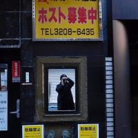 6月23日から東京・銀座のAkio Nagasawa Galleryで森山大道の展覧会「Pretty Woman」が開催