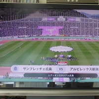 DAZN放映でJ1リーグ開幕