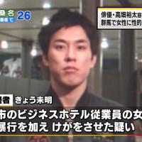 俳優・高畑裕太容疑者逮捕へ