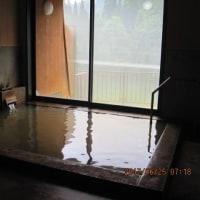 のんびり湯ったり・・・温泉が如く!・・・ブログ更新しました!