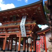兵庫と京都 平成28年11月