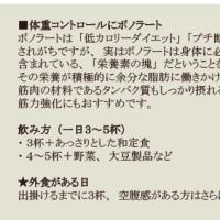 """【トピックス】今年こそ!""""太らなかった""""と言えるように!"""