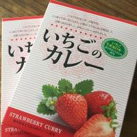What does it taste like??🥄( ̄  ̄)