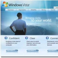 Windows Vista のホームページ