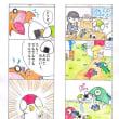 6月コミライ名古屋に出ます