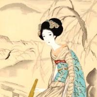 あちこち「SYOWA」 (番外)竹久夢二の大正ロマン 夢二の絵に詩をのせて