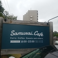 Samurai.cafe