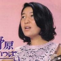 森山 良子コンサート