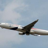 マレーシア航空のLIMA 17ロゴ付き