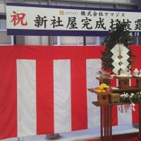 """20161123 """"いえづくり""""の会社版=""""モノづくり""""編の実践!?完成お披露目会♪"""
