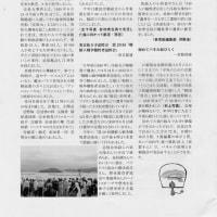 浮島丸事件を追悼、 パネル展(韓国「併合」100年と在日韓国朝鮮人ー1945年まで)
