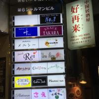 非情のライセンス(^_^;)