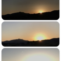 筑波山の落日
