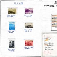 切手収集という趣味