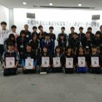 平成29年度北北海道リーダー研修会について