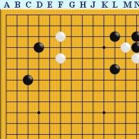 囲碁死活1224官子譜