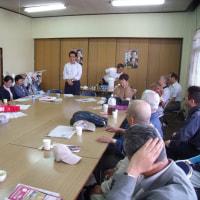東京都議選の支援活動