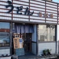 「角松屋」瀬戸市 5th