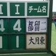 テニス部県総体 速報3