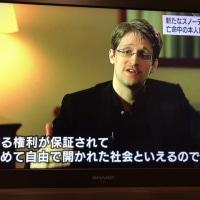 スノーデンさん / 「日本について言いたいこと」