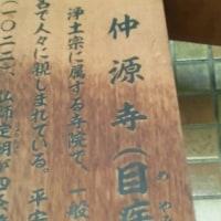 日曜日 京都へ