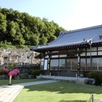 関・広福寺(写真)