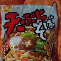 懐かしい味 (^o^)