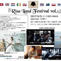 Risa Land Festival Vol.1