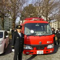 12月4日 本日は国立市消防団で出初式に向けた規律訓練を行いました