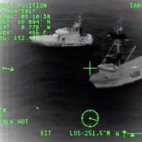 沿岸警備隊と漁船が漁船乗組員5人を救助した  米国