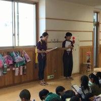 『向中野小学校  3学年地域学習授業』